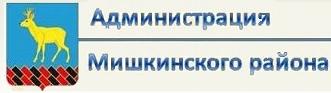 «Администрация Района»