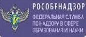 «Рособранадзор»